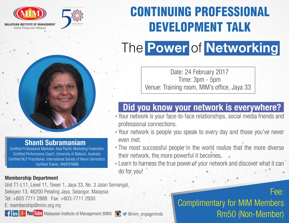 The-Power-of-Networking-010217