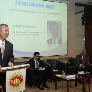MIM-Ambassadorial Brief-Business Innovation Culture-1