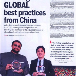 Learning Global best practices from China – Focus Malaysia (Issue 108 – 12/2014)